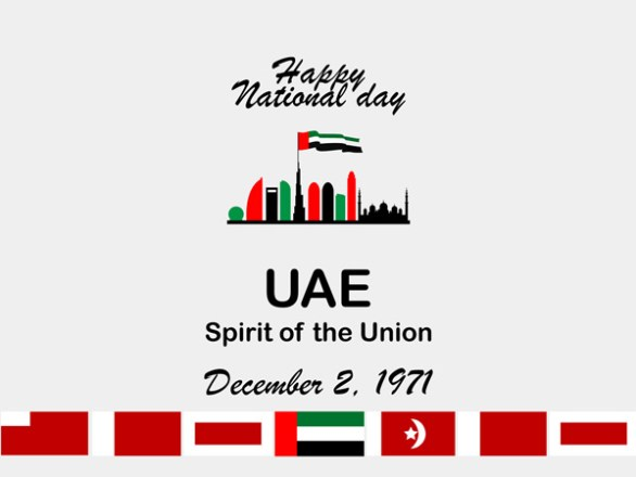 wishes uae national day 2018