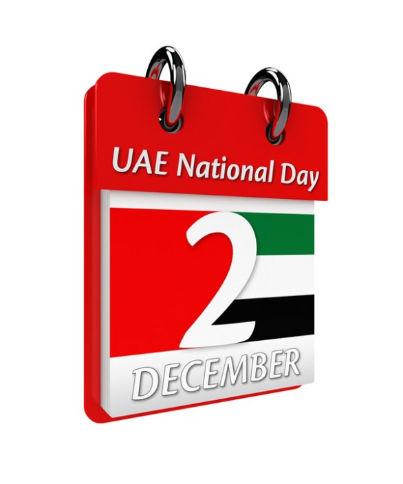 2018 uae national day