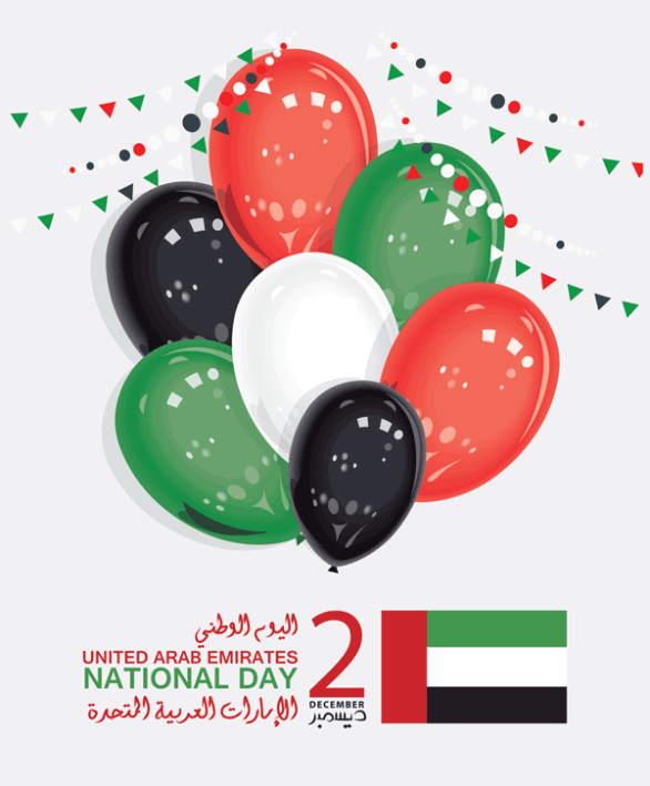 New-uae-national-day-wallpapers
