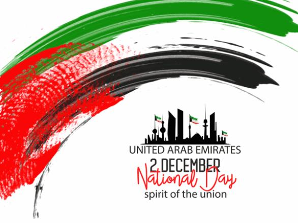 happy 48th uae national day