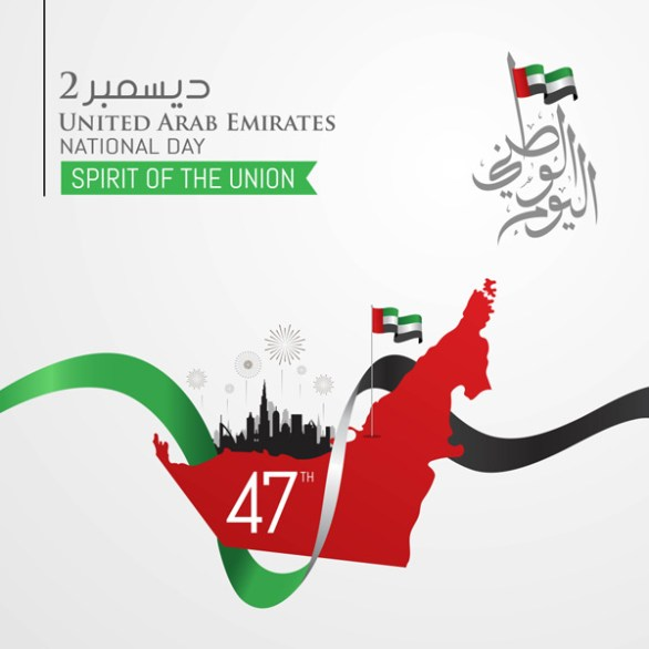 uae-national-day-latest-photo