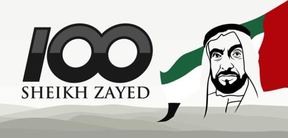year of zayed 100