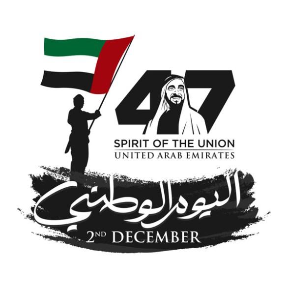 year of zayed logo designer
