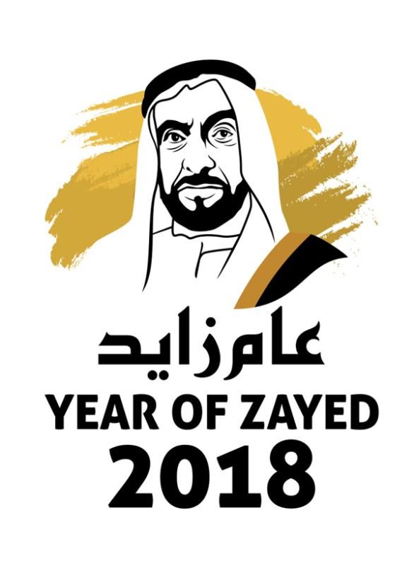 year of zayed wikipedia