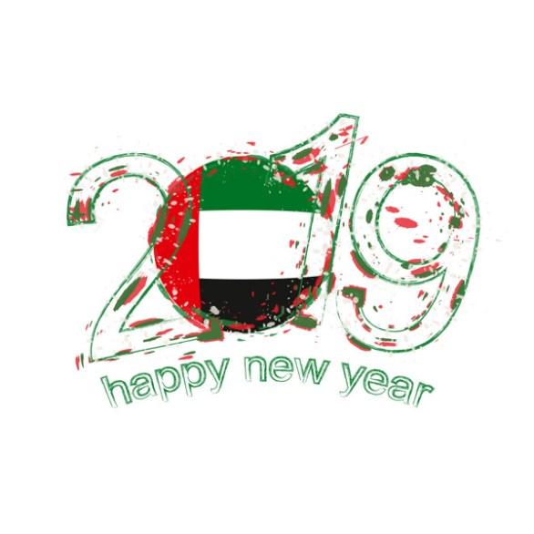 dubai new year eve fireworks