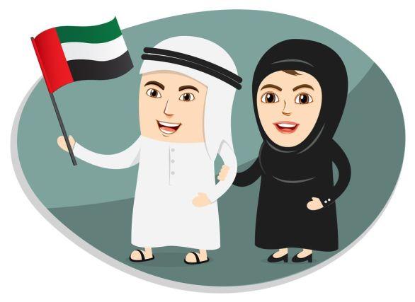 United Arab Emirates National Anthem