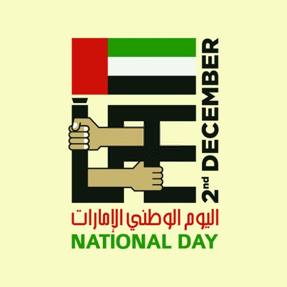 Official UAE Narional day celebration