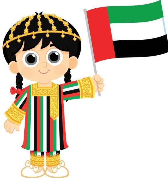 Sheikh Zayed sports stadium celebration