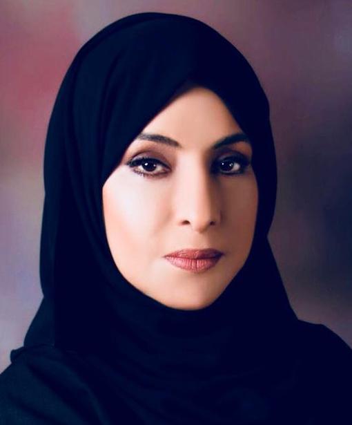 الدكتورة هالة ابراهيم الأبلم