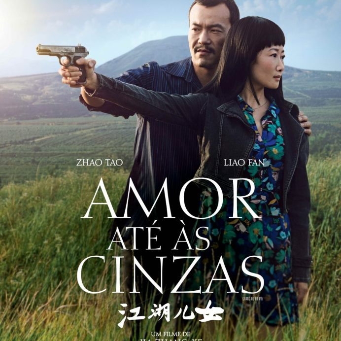 amor-ate-as-cinzas-cartaz-do-filme