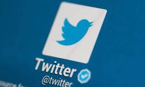 username-twitter-bisnis