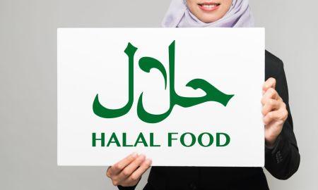 cara-baru-urus-sertifikat-halal