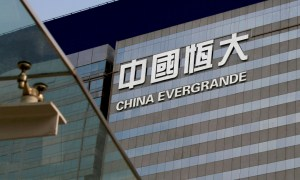 China-Evergrande
