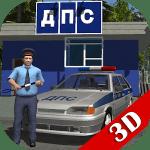 Traffic Cop Simulator 3D v 11.1.2 APK + Hack MOD (Money)