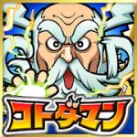 Spiritual warrior v 1.3.0 Hack MOD APK (Weak Enemy HP / AutoBattle)