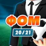 Online Soccer Manager OSM  20/21 v 3.5.5.2 apk