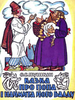 Київ, Веселка, 1979. 21 сторінка.