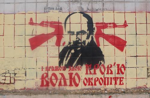 """Графіті на стіні заводу """"Більшовик"""" у Києві, 2014 рік"""