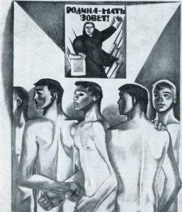 Овчинникова_Військомат_1979