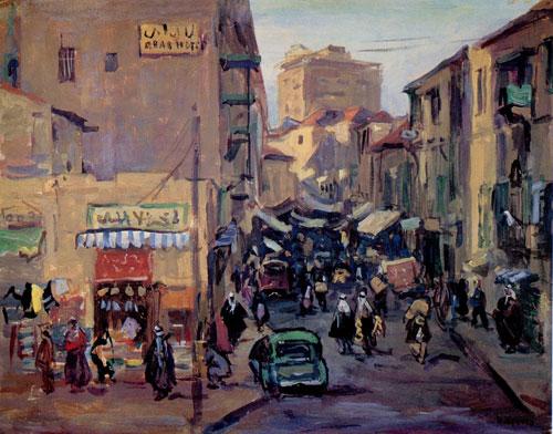 Ірина Жданко - Бейрут. Арабський базар, 1957