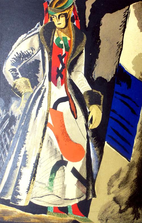 """Комедія """"Вій"""". Панна-Відьма. Постановка Гната Юри. Харків, 1924."""