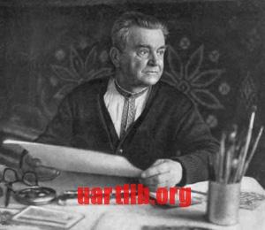 Георгій Гарас