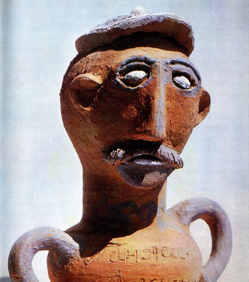 Олександр Ганжа - Автопортрет. 1950-і роки. Глина, гончарний круг, розпис кольоровими глинами