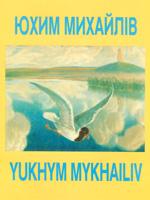 Mihaylivc