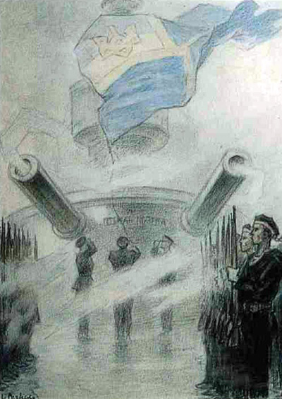 Леонід Перфецький - Піднесення українського прапору на Чорноморськім фльоті, 29 квітня 1918 року. Акварель, 26Х20 сантиметрів.