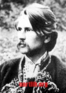 Сергій Колос