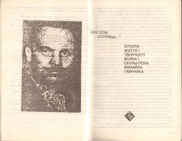 nogaMDS00377