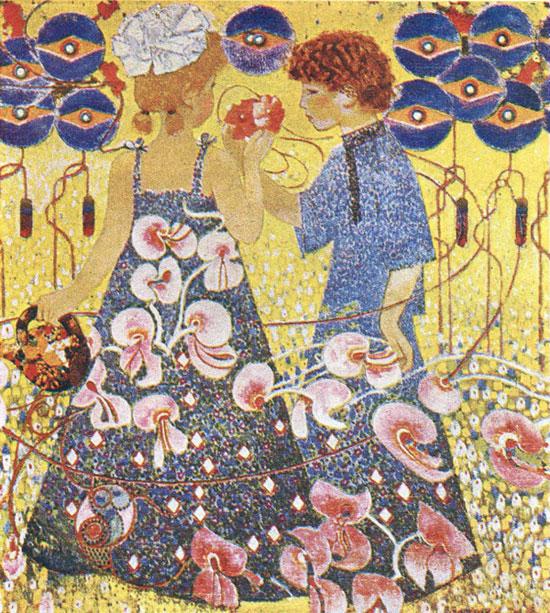 Віктор Зарецький - Діти. Темпера, 1989.