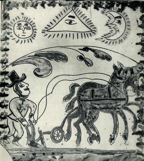 "Олекса Бахматюк. Кахля ""Орач"". Бл. 1860 року."