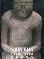 Київ, Родовід, 2006. 53 сторінки.