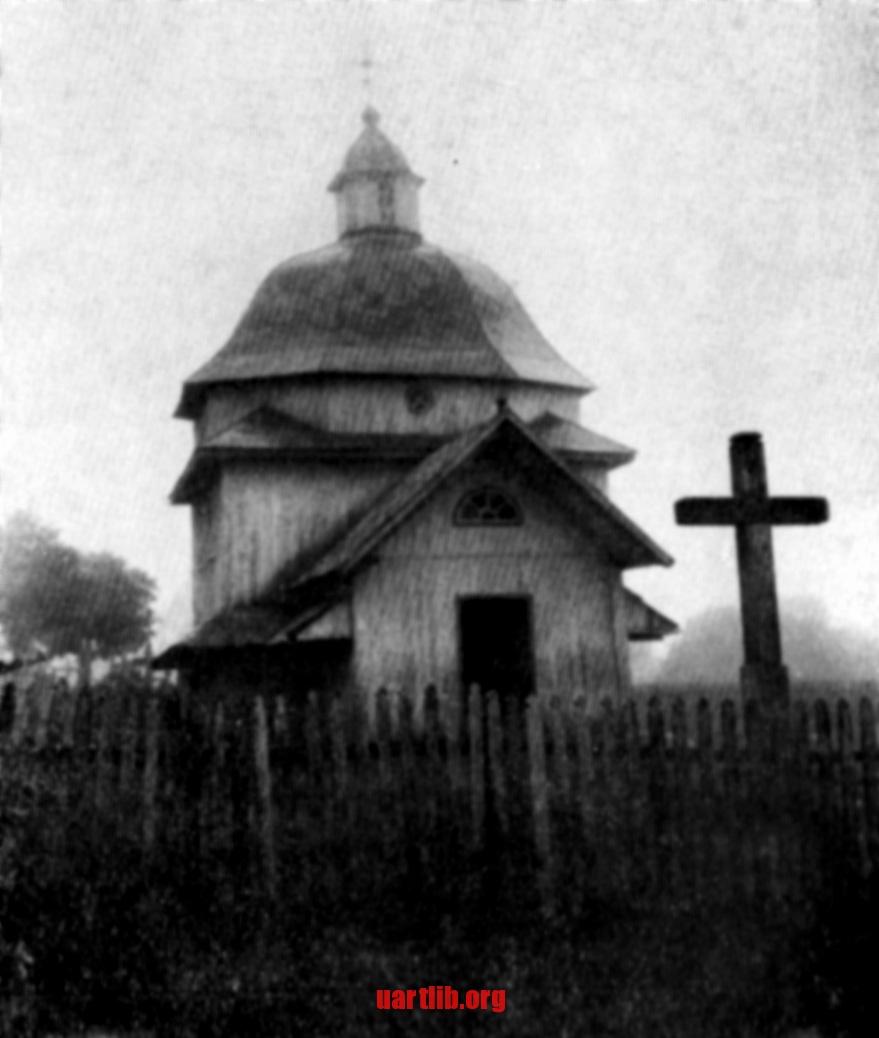 Українська церква Св. Духа у Бразилії