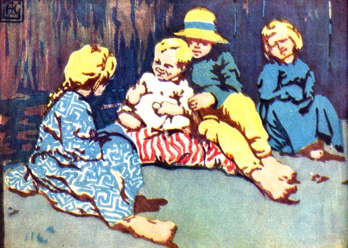 Спогади про Олену Кульчицьку