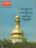 Forum. A Ukrainian Review, №66 - 1986