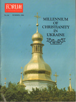 Forum. A Ukrainian Review, №66 - 1986