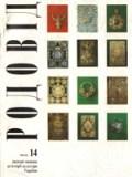 Родовід, №14 – 1996