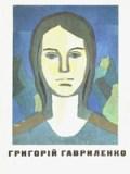 Григорій Гавриленко. Альбом