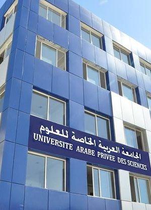 Les diplômés de l'UAS excellent  !