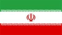イランのドローン法