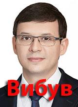Мураєв Євгеній Володимирович