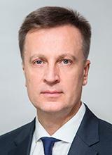 Наливайченко Валентин Олександрович
