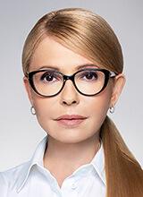 Тимошенко Юлія Володимирівна