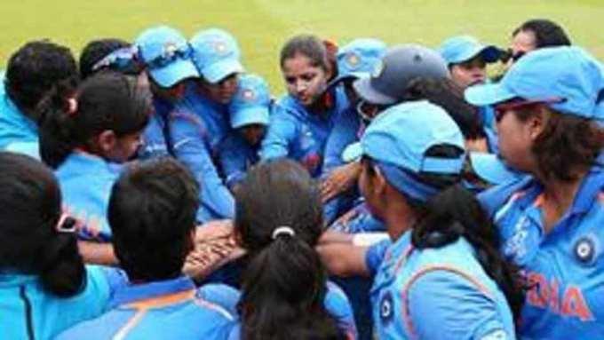 ICC Women's World T20 2018 Updates