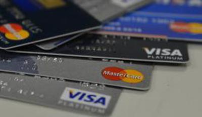 Juros do cartão de crédito chegam a 431% ao ano e são os mais altos desde 2011