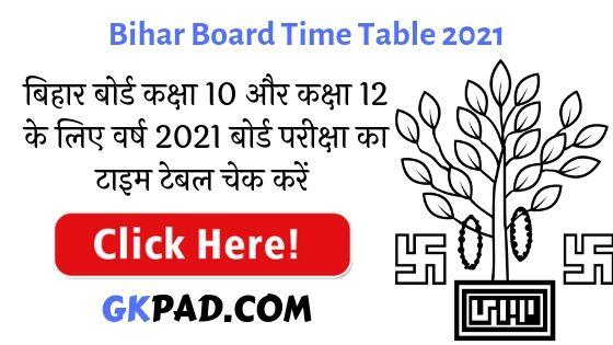 Bihar Board Time Table 2021