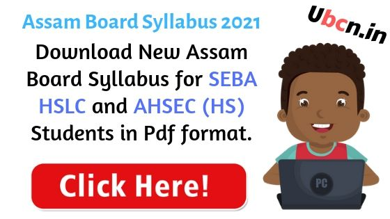 Assam Board Syllabus 2021