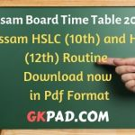 Assam Time Table 2021